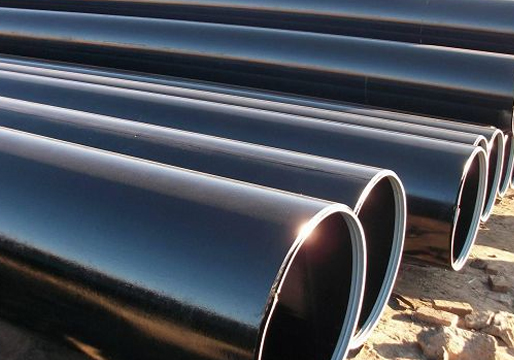 Astm a gr c carbon steel pipes